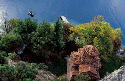 circuitos y viajes a Macedonia